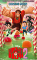 Wreck-It Ralph 2 Coming Soon Poster