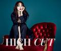 Yoon Eun Hye Covers High Cut's Vol. 134 - yoon-eun-hye photo