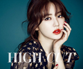 Yoon Eun Hye Covers High Cut's Vol. 134 - yoon-eun-hye photo