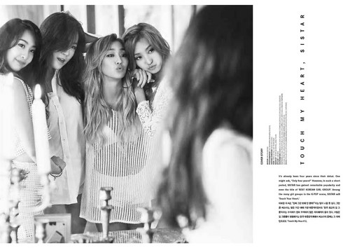 SISTAR (씨스타) wallpaper containing a portrait entitled SISTAR for Kwave Magazine