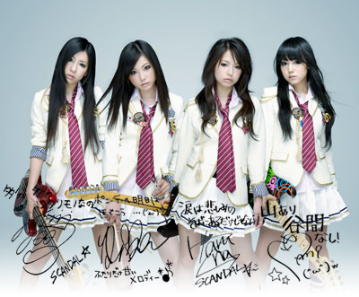 SCANDAL achtergrond entitled scandal band