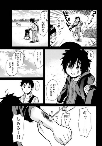 "Big Hero 6 Hintergrund containing a newspaper and Anime called ""Baymax"" Manga Vorschau (ch 0)"