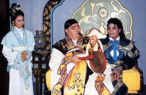 ☆ MJ and Frank DiLeo ☆