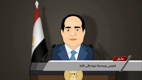 Egypt achtergrond called ABDEL FATTAH ALSISI