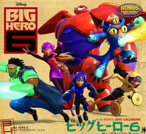 Big Hero 6 2015 uithangbord Calendar