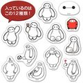 Big Hero 6 - Baymax stickers
