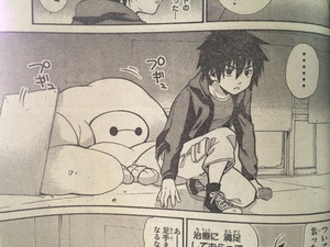 Big Hero 6 Manga