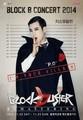 Block B concert posters for '2014 Blockbuster Remastering'