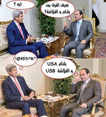 Egypt achtergrond possibly containing a business suit and a chuck wagon entitled CC AND JOHN KERRY