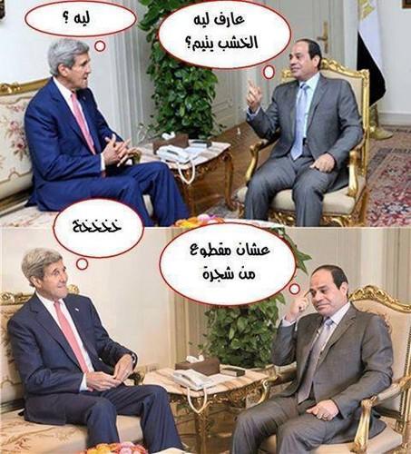 Egypt achtergrond entitled CC AND JOHN KERRY