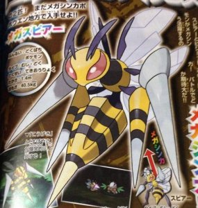 CoroCoro october 2014 issue shows Mega Beedrill