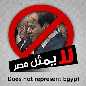 DOES NOT REPRESENT EGYPT