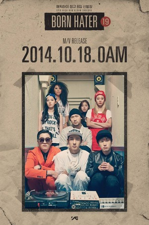 Epik High reveal another MV release teaser
