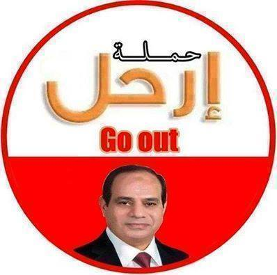 GO OUT CC FROM EGYPT