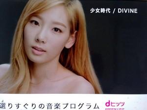 Girls Generation Divine