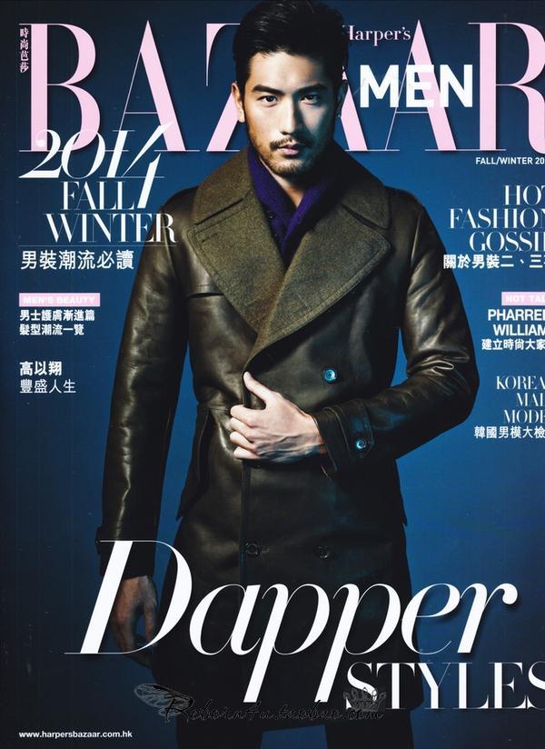 Harper's Bazaar HK [October]