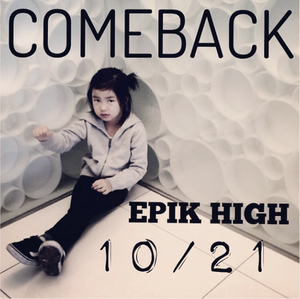 Haru supports for Epik High's comeback in new foto