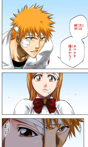 IchiHime Official Coloring
