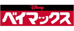 """Japanese """"Baymax"""" logo"""