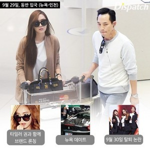 Jessica Arriving in Incheon Airport with Tyler Kwon