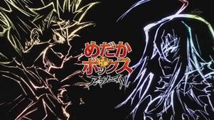 Medaka Kurokami vs Oudo Miyakonojou