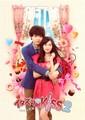 Mischievous Kiss 2: Love in Tokyo - japanese-dramas photo