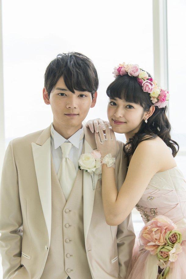juego japan dating love