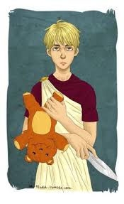 Octavian With His Teddy ours