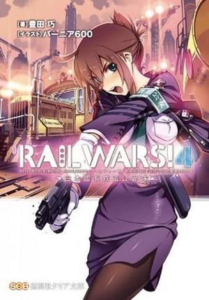 Rail Wars volume 4