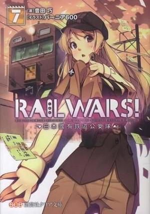 Rail Wars volume 7
