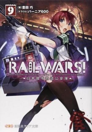 Rail Wars volume 9