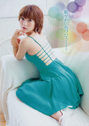 Takajo Aki for Young Champion no.21 2014