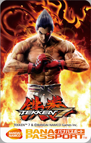 Tekken wallpaper probably containing anime titled Tekken 7/Passpor