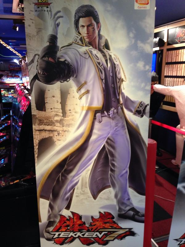 Tekken7 new character/Claudio