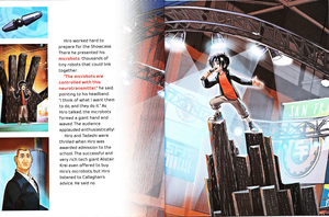 Walt Disney Book picha - Hiro Hamada & Alistair Krei