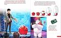 Walt ডিজনি Book প্রতিমূর্তি - Tadashi Hamada, Baymax & ফ্রেড