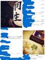 Watanabe Mayu Secret Instagram Account