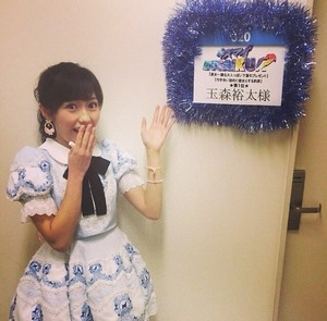 Watanabe Mayu Secret Instagram Account