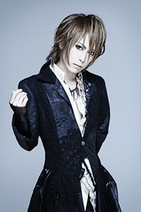 Jupiter (Band) achtergrond containing a well dressed person entitled Yuki