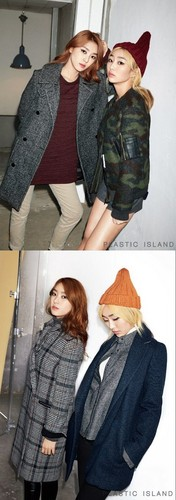 SISTAR (씨스타) wallpaper probably with a green boina and a sign titled Hyorin and Bora for 'PLASTIC ISLAND'