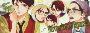 ººHirunaka no Ryuuseiºº