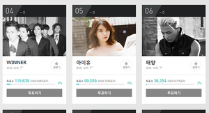 iu has been confirmed to perform at the 2014 MelOn musik Awards on November 13th