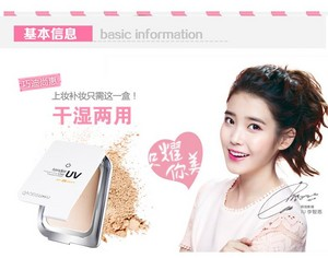 iu in a QDSUH promotion picture