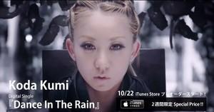Koda Kumi - Dance In The Rain