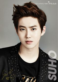 my only suho