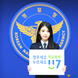 141106 Corporal Police Promotion Ceremony