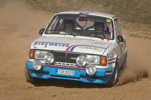 1985 Skoda 120 R