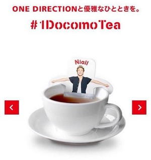 1Docomo té