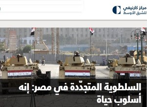 ARMY EGYPTOLOL KILLING EGYPT PEOPLE