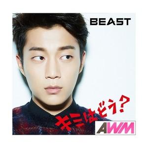 B2ST - 'Kimi wa dou?'